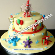 Jungle Animal Party Cake